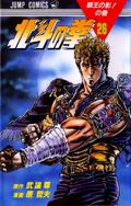 Volume 26