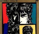 Hokuto no Ken 4