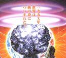 Nuclear war of 199X