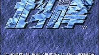Saturn Longplay 059 Hokuto No Ken
