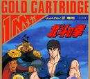 Hokuto no Ken (Sega Mark III)