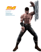 Kenshirō (Jump Force)