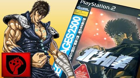 Hokuto no Ken Sega Ages 2500 Series Vol. 11 Test Review (北斗の拳)