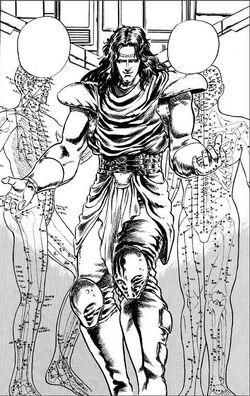 Amiba (Tetsuo Hara)