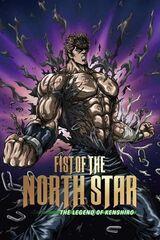 Shin Kyūseishu Densetsu Hokuto no Ken: Kenshirō Den