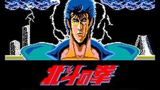 Master System Longplay 071 Hokuto no Ken