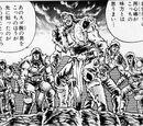 Fang Clan