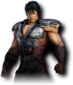Kenshirō (Sammy Pachi-slot Shin Hokuto Musou)