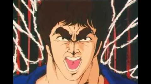Fist of the North Star お前はもう死んでいる (You are already dead)