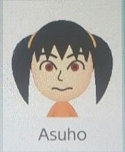 Asuho