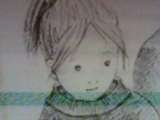 File:Picture120.jpg