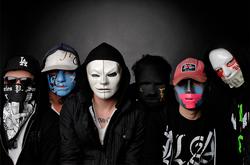 SS masks 4