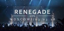 Renegade Live thumbnail