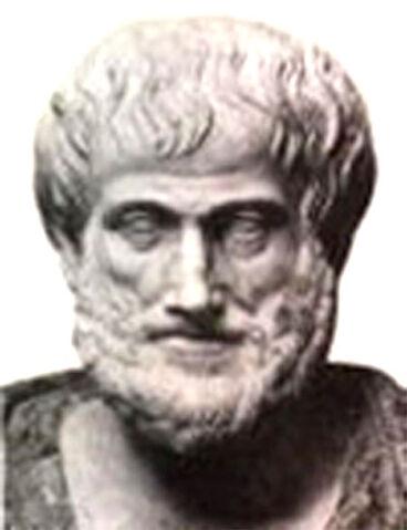 File:Aristotle2.jpg