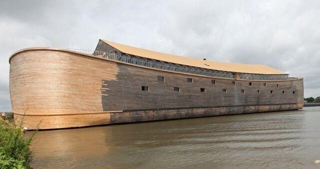 File:Ark of Noah.jpg