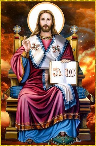 File:King jesus.jpg
