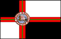 640px-Newtemplarkingdomflag