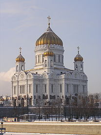 207px-Russia-Moscow-Cathedral of Christ the Saviour-8