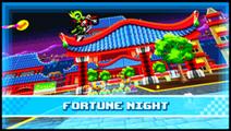 Fortune Night