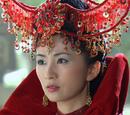 Mo Yin
