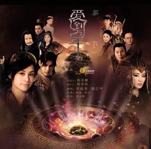 chinese drama 2018 list wiki
