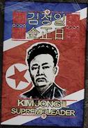 Kim jong-il propaganda poster