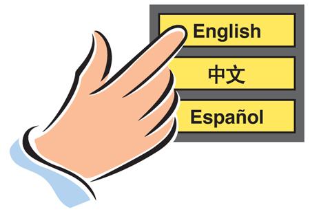 File:Language 1.jpg