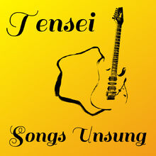 Songs Unsung Cover
