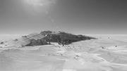 Khar-Toba wreckage