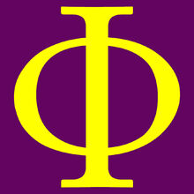 Purple phi