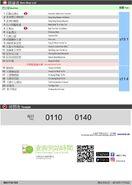 271S Leaflet Ver1P2