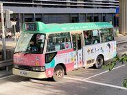 KT6522 Kowloon 74S 06-07-2020