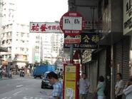 Maple Street Yu Chau Street 2