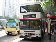 Shek Lei Lei Pui Street