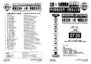 261B 20100109 Leaflet