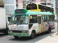 LN4604 Hong Kong Island 63 19-07-2017