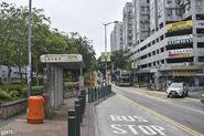 Sai Kung Police Station 20170525