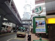 Admiralty Station GMB 0