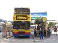 CHT 930 Wan Chai Ferry Jul12