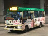 JX156 Kowloon 69A 08-02-2018