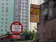 Kwong Tin Shop Cen-3