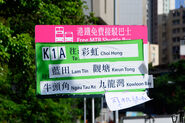 MTR K1A Choi Hung bound Info Board 20170805