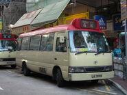 Mong Kok Bute Street PLB 2