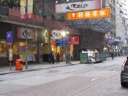 Shek Tong Tsui BT 1