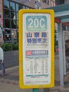 Tai Po Hui Market 20C stop