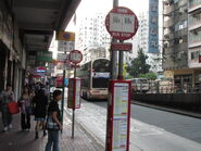 Tong Mi Road LCKR 1