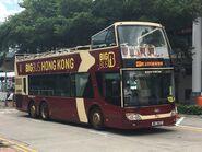 5 Big Bus Tour Red Route - Hong Kong Island Tour 30-07-2019