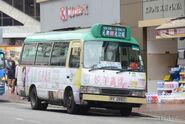 YuenLong-KwongWahPlaza-602-3863