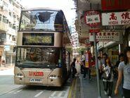 Bute Street Shanghai Street 20091004