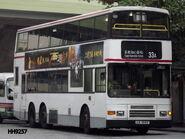 GV9197 33A
